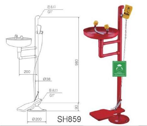 Vòi rửa mắt khẩn cấp có đạp chân (SH859)