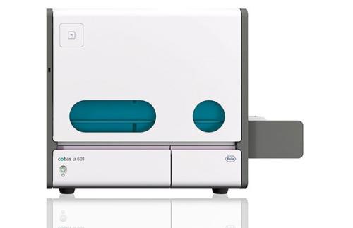 Máy xét nghiệm nước tiểu tự động (U601)